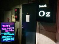 OZ男性用0枚目詳細