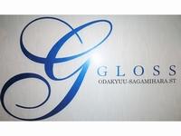 GLOSS~グロス~男性用1枚目