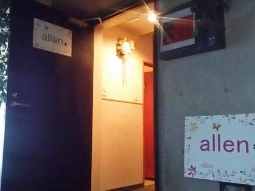 allen(アレン)男性用1枚目