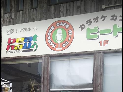 カラオケカフェ ビート男性用1枚目