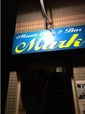 ミュージックカフェ_BARマーク…の画像