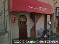 スナックダリア男性用0枚目詳細