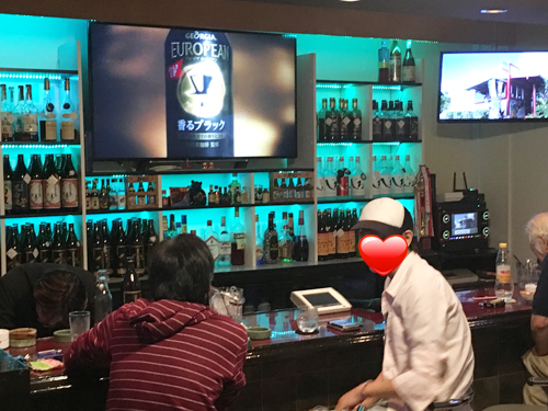 Snack&Bar むぎほ男性用1枚目