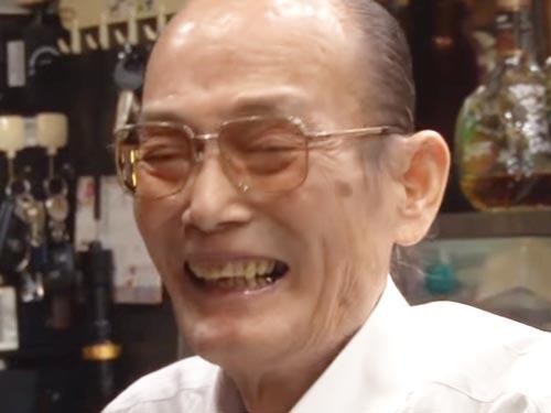 ラウンジ ファニー…男性用1枚目