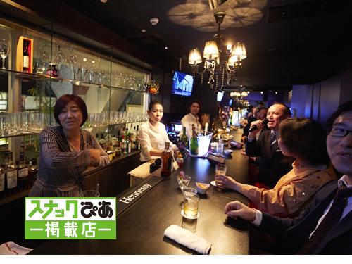 Bar Mの画像
