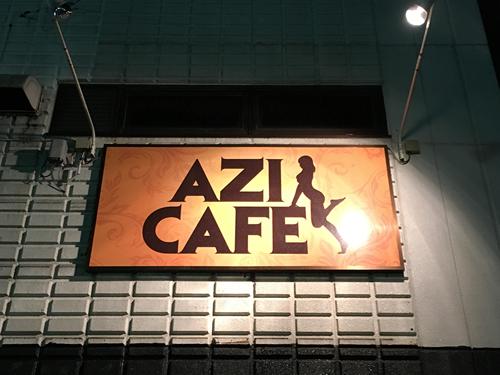 AZI CAFE(アジ・カフェ)…の画像