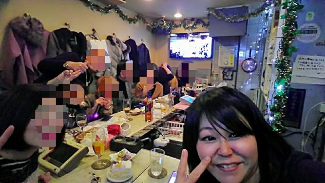 硬貨酒Bar(コインさかば) ぷ〜2…の画像