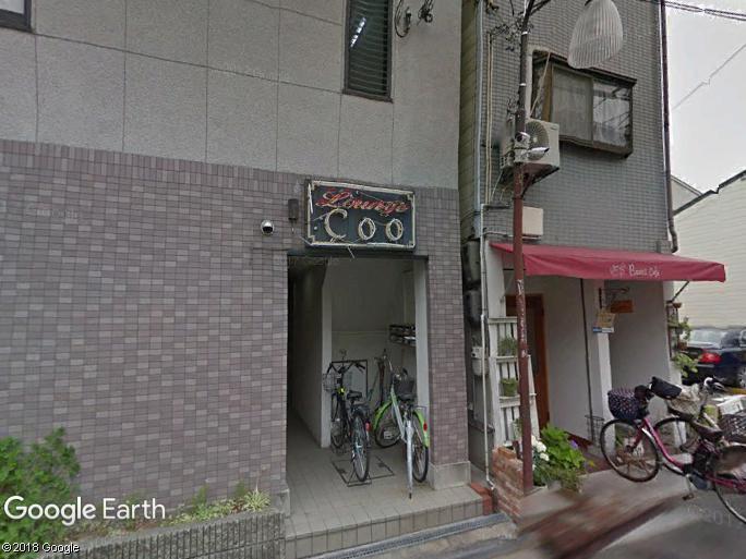 ラウンジ COO(クー)…の画像