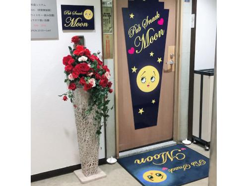 PUB Snack Moon男性用8枚目詳細