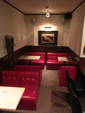 mix bar Edenの画像
