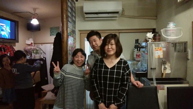カジュアルスナック shine…男性用1枚目