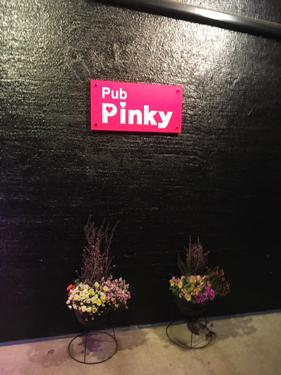 Pinkyの画像