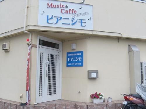 Music&caffe ピアニシモ男性用2枚目詳細