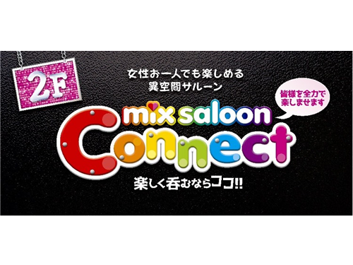 mix saloon connect男性用1枚目